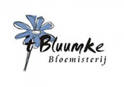 Foto's van Bloemisterij 't Bluumke