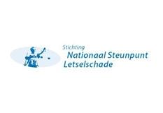Foto's van Stichting Steunpunt Letselschade